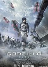 Godzilla: Monster Planet online