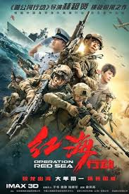 film Operation Red Sea online