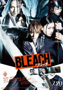 film Bleach online