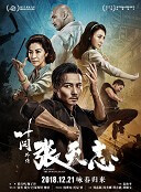 trailer na Ip Man: Cheung Tin Chi online