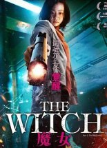 Manyeo - The Witch: Part 1 - The Subversion online